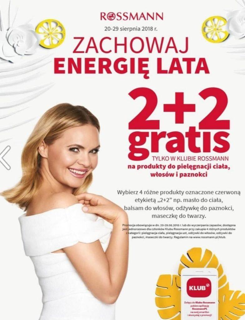 promocja rossmann 2 2 gratis sierpien