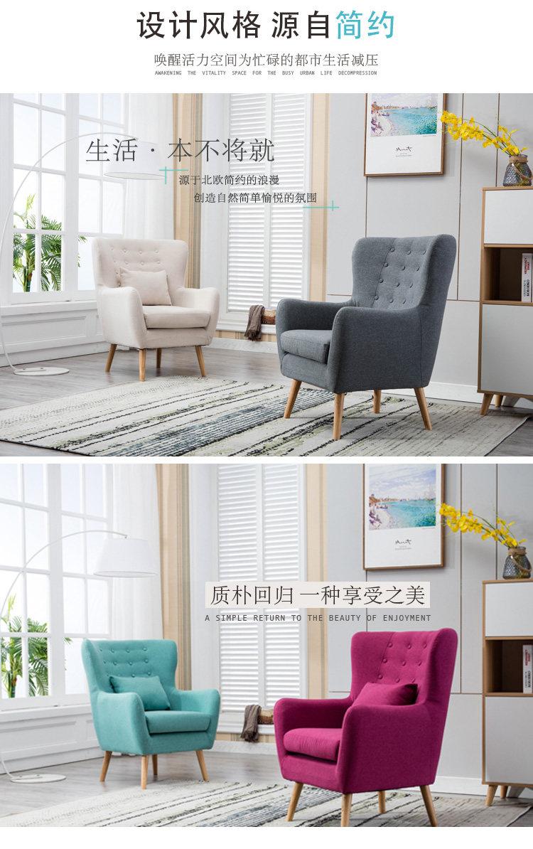 fotele uszaki aliexpress